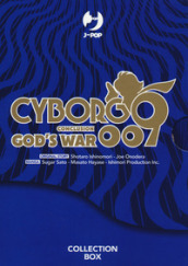 Cyborg 009. Conclusion. God s war. Collection box. 1-5.