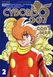 Cyborg 009. Conclusion. God s war. 2.