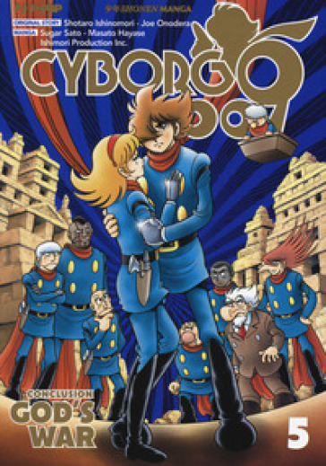 Cyborg 009. Conclusion. God's war. 5.