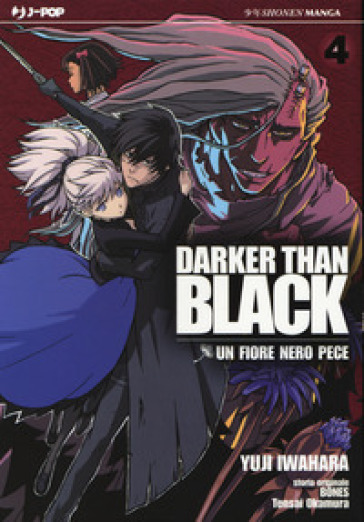 Darker than black. Un fiore nero pece. 4.