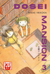 Dosei Mansion. 3.