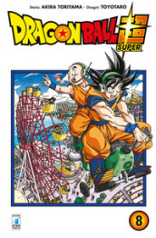 Dragon Ball Super. 8.