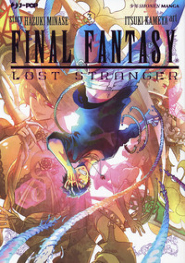 Final Fantasy. Lost stranger. 3.