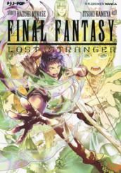 Final Fantasy. Lost stranger. 4.