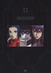 Ghost in the shell. Perfect book 1995-2017
