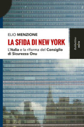 La sfida di New York