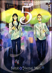 Saint young men. 5.