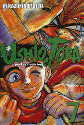 Ushio e Tora. Perfect edition. 7.
