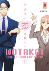 Wotakoi. Love is hard for otaku. 1.