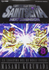 I cavalieri dello zodiaco. Saint Seiya. Next dimension. Black edition
